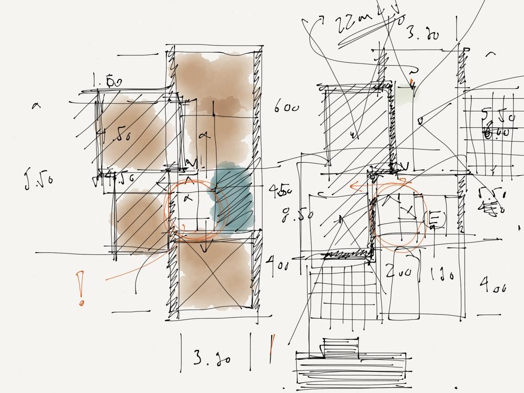Schmid Partner Architekten Anbau C1401 Image1